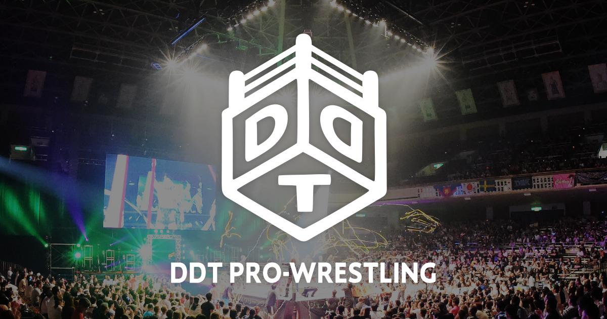 DDT Pro-Wrestling Official Website